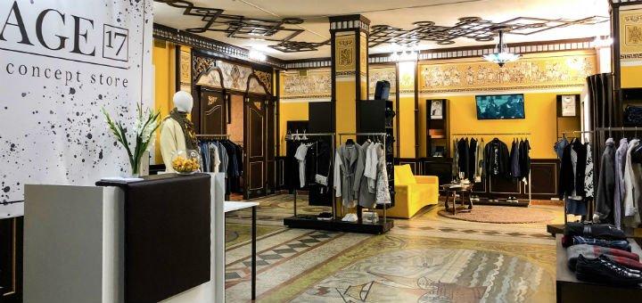 6765a12fafc Интернет магазин итальянской мужской и женской одежды «Пассаж-17» в Киеве.  Покупайте брендовые вещи по скидке.