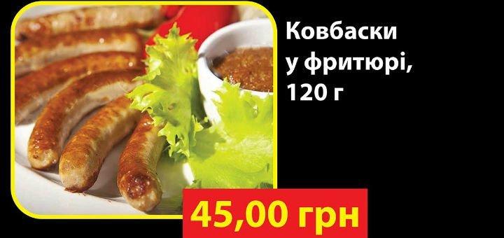 меню-2