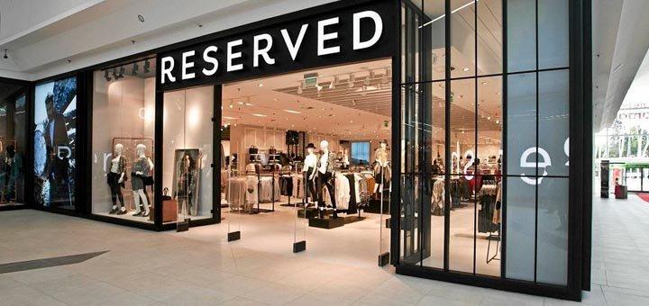 fe6bfe7fcaed RESERVED - Сеть магазинов одежды на Pokupon.ua