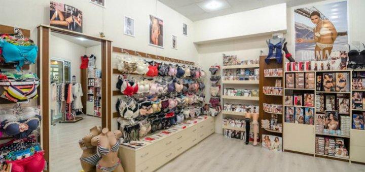cb629f40a373b БІЛИЗНА - Магазин білизни у Львові на Pokupon.ua