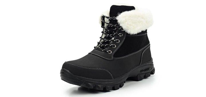 Обувь со скидкой в интернет-магазине «Lamoda UA» b5f40a3c5eb68