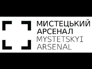 мист-арсенал-лого