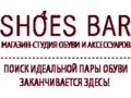 Logo9-shoesbar