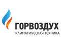 Logo-gorvozduh-320x240