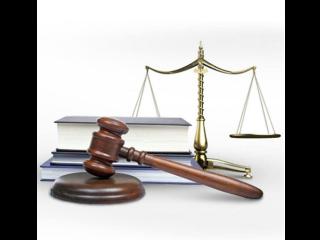 юридическая консультация кировоград