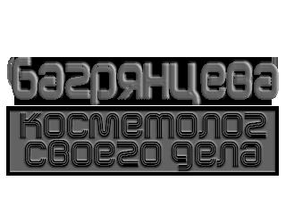 320x_dovbush2