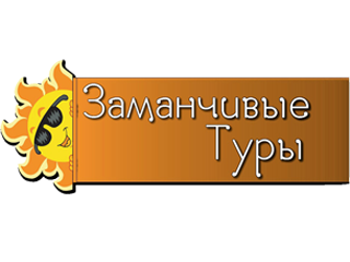 Zamanturi-logo