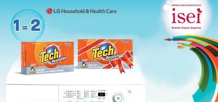 Покупай 1 упаковку листового стирального средства Tech Revolution аромат цветов и получай еще 1 упаковку в подарок!