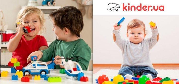 Скидка 5% на все конструкторы в интернет-магазине «Kinder.ua»!