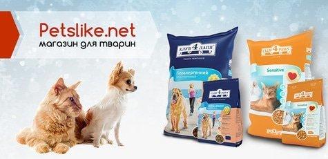 Petslike-pokupon-720x340