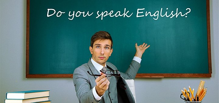 Курс изучения английского языка или подготовка к TOEFL и IELTS в школе «New York Language School»!