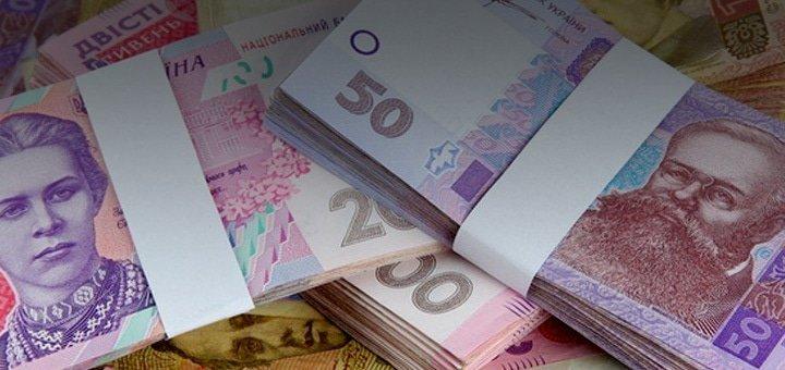 Оформите кредит до конца января  – выиграйте до 10 000 грн от финансового портала «МИНФИН»