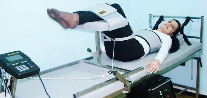 Центр восстановления суставов и позвоноч лекарство сустав
