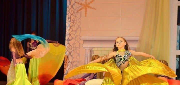 До 30% скидки в студии восточного танца «Amjad»