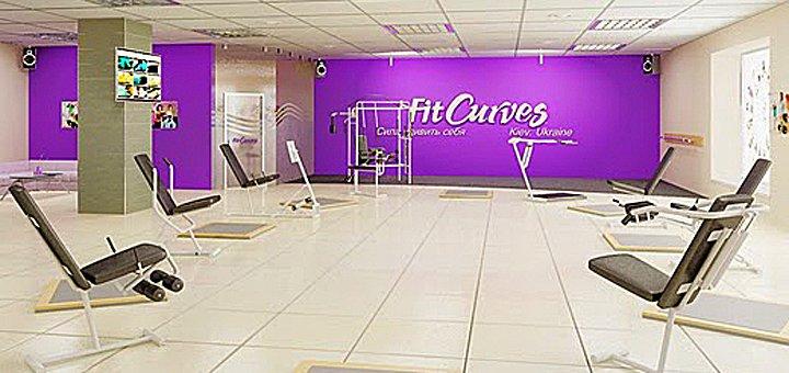 5 занятий фитнесом в любом фитнес-клубе сети «FitCurves» по всей Украине