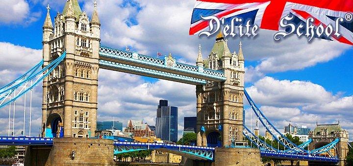 Весь английский за 5 месяцев в представительстве американской компании «D'elite School». Учи английский с лидерами!