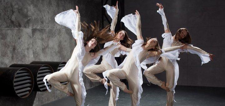8 занятий по любым направлениям в студии танцев «А6 JUMP»