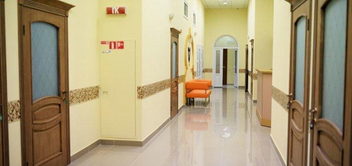 Поликлиника ее кабинет профилактики