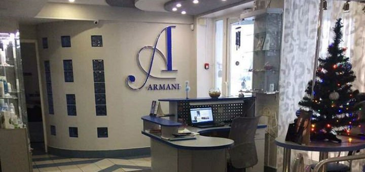 Полировка волос в салоне красоты «Armani»