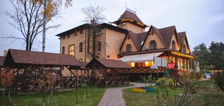 Отдых для двоих в загородном комплексе «Krakow» под Киевом