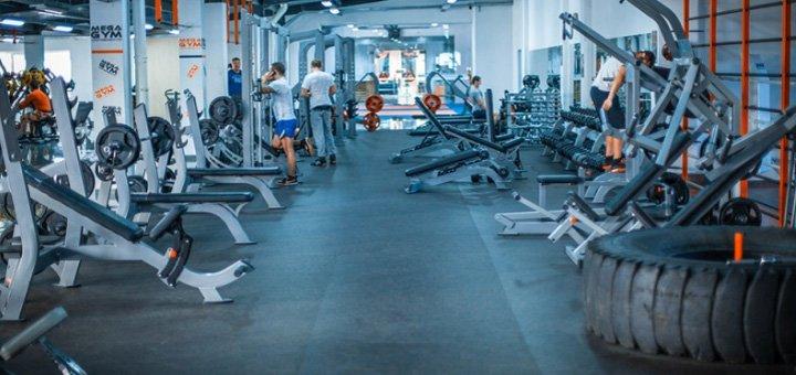 Абонемент на посещение 518 спортивных клубов Украины от «GoFit»: тренажерные залы, бассейны