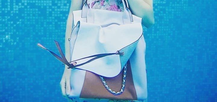 Скидка 30% на итальянские дизайнерские сумки из натуральной кожи «Сromia»