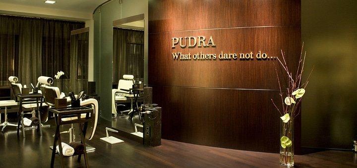 До 5 сеансов контурного моделирования лица в бутик-салоне премиум класса «Pudra»