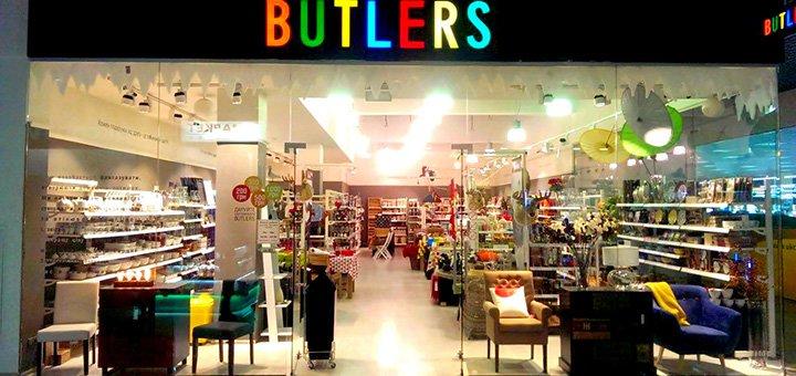 Скидка 15% на весь ассортимент в интернет-магазине и оффлайн-магазинах «BUTLERS»