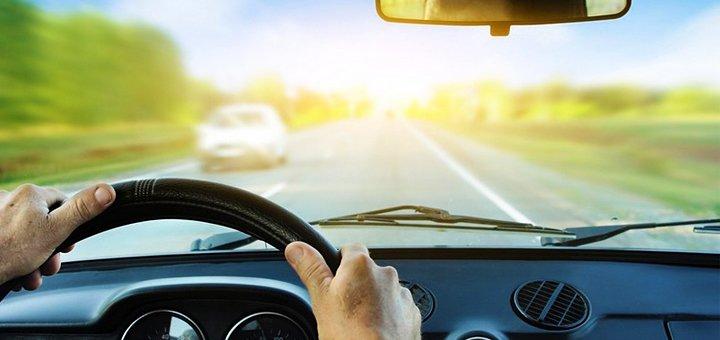 Скидка 35% на полный курс обучения вождению от сети автошкол «Джет-Авто плюс»