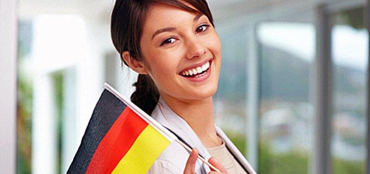 Полный курс немецкого языка для начинающих в центре «Interway»