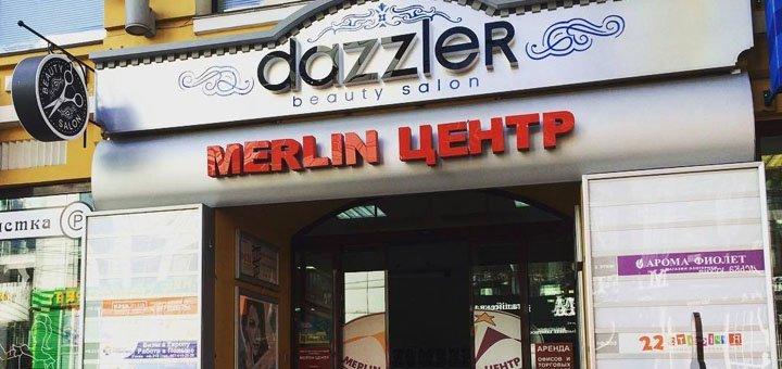 До 3 сеансов полировки секущихся концов волос без потери длины в салоне красоты «Dazzler»