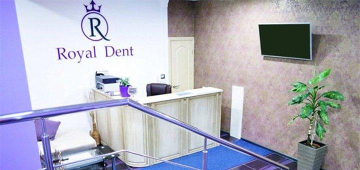 Ультразвуковая чистка зубов с Air-Flow и глубоким фторированием в стоматологии «Royal Dent»