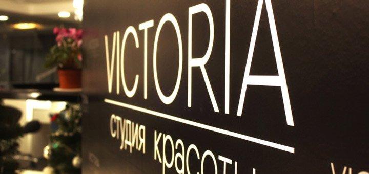 Скидка 25% на SPA - программу Медовый рай от студии красоты «Victoria»