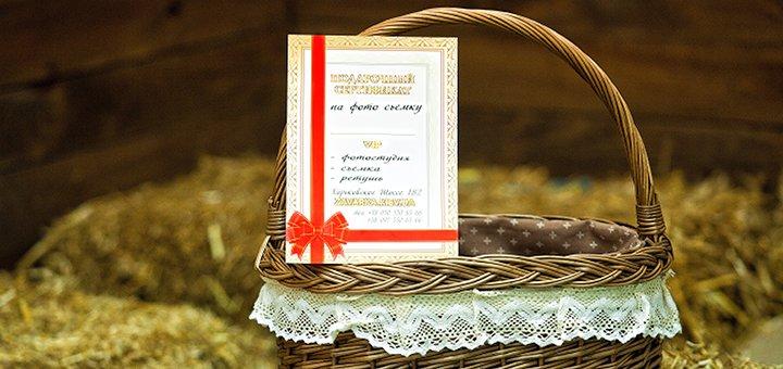 Подарочные сертификаты на фотосессию Classic, Luxury или Vip от фотостудии «Zavarka»