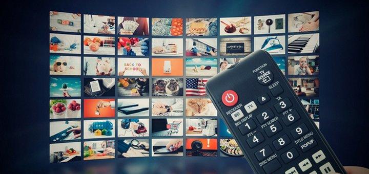 divan tv ключи