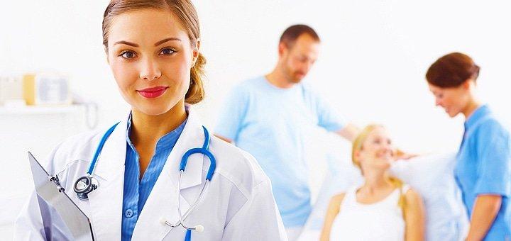 Жизнь без болей! Комплексное обследование эндокринолога в Медицинском центре доктора Король за 175 грн.!