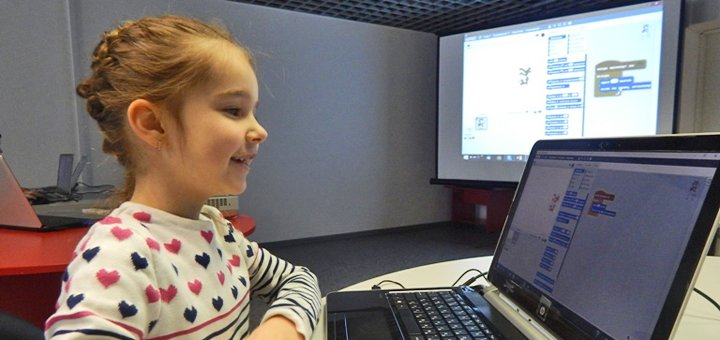 Посещение пробного занятия или месяц обучения программированию от школы «IT INSTITUTE»