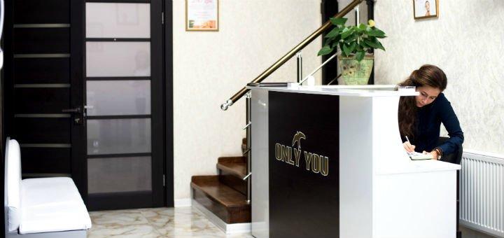 До 5 сеансов SPA-программы «Кедровое прогревание» в студии аппаратной косметологии «Only You»