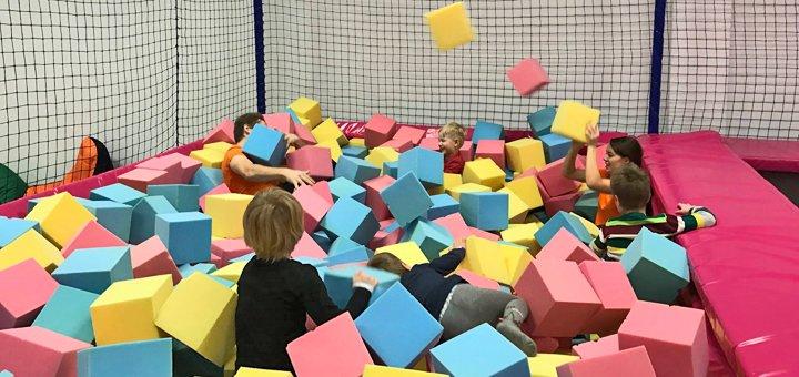 Входной билет на целый день в детский развлекательный центр «Karlson Park»