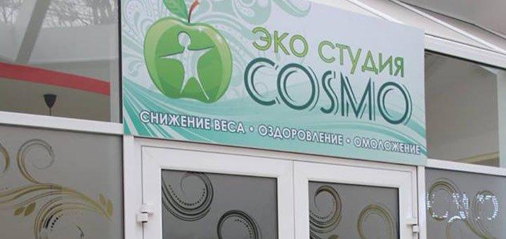 До 10 сеансов программы коррекции фигуры в эко-студии «Cosmo»