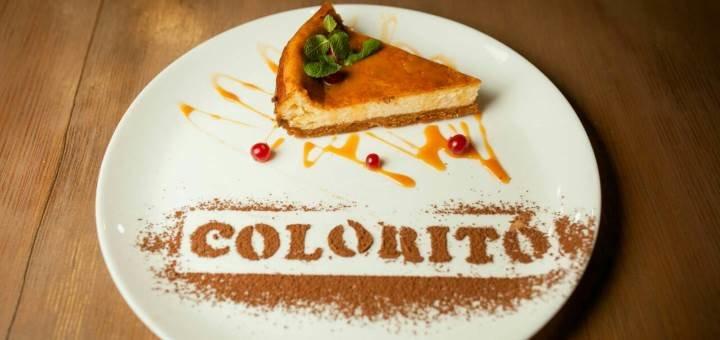 Скидка 50% на пиццу и десерты в ресторане Колорито в детском развлекательном центре «Colorito»