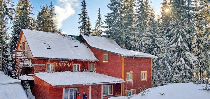 От 3 дней отдыха с двухразовым питанием в отеле «Калина» в Драгобрате