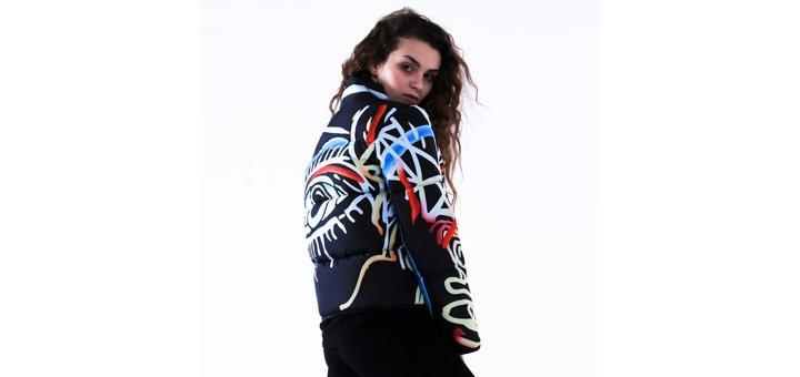 Скидка -500 грн на куртки весенней коллекции ТМ «ІНША»