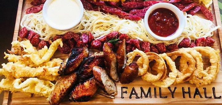 Скидка 50% на все меню кухни в ресторане «Family Hall»