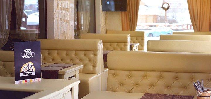 От 3 дней отдыха со SPA в отеле «Villa Leku» в Буковеле