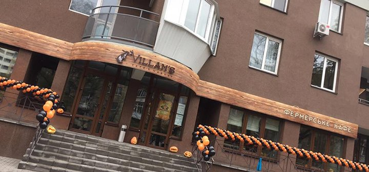 Ужин в ресторане «Villam's Cafe&Market»