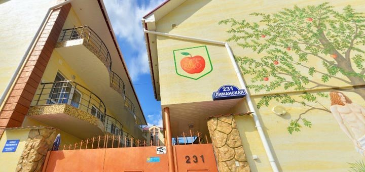 От 3 дней отдыха в отельном комплексе «Адам и Ева» в Затоке