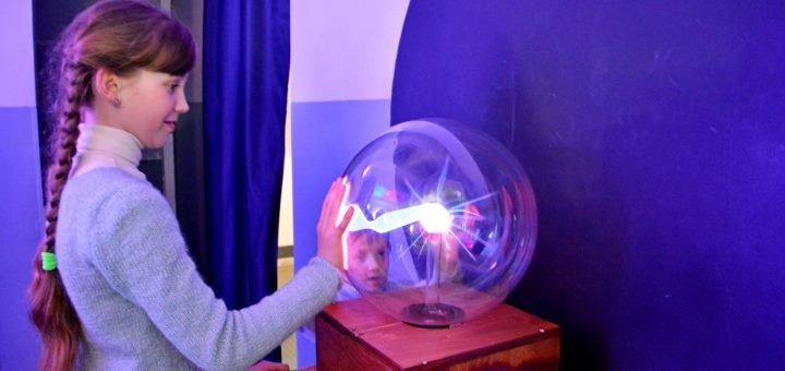 Скидка 40% на входной билет в научно-развлекательный центр «Экспериментаниум» и посещение шоу