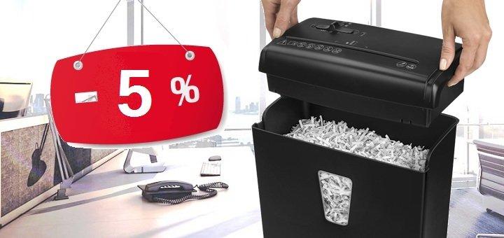 Скидка 5% на покупку любого уничтожителя бумаг