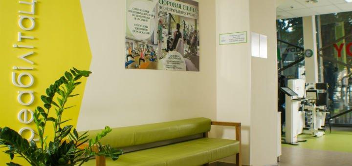 Консультация кинезитерапевта и кинезиотейпирование в медицинском центре «FORTIS»